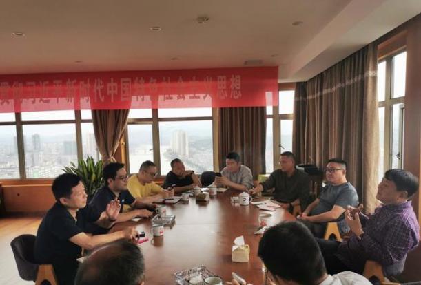 雪峰山文旅公司正式启动上市程序