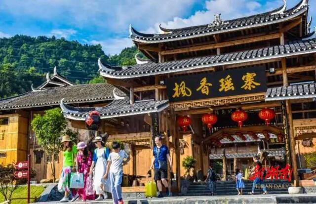新湖南:面对疫情严重挑战影响 雪峰山旅游何以破解困局