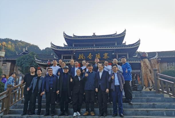 <一点资讯>湖南雪峰山:业界同行取经 共商文旅发展计策