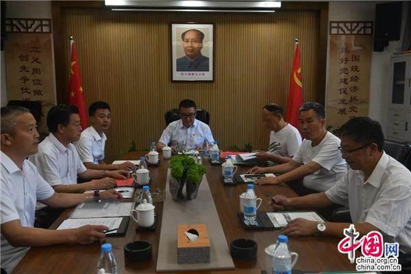 湖南雪峰山文旅集团成立集团党委 翻开党建新篇章